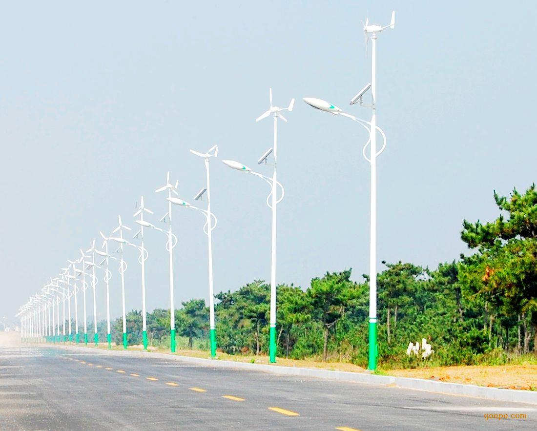 太阳能与风能互补系列路灯照明
